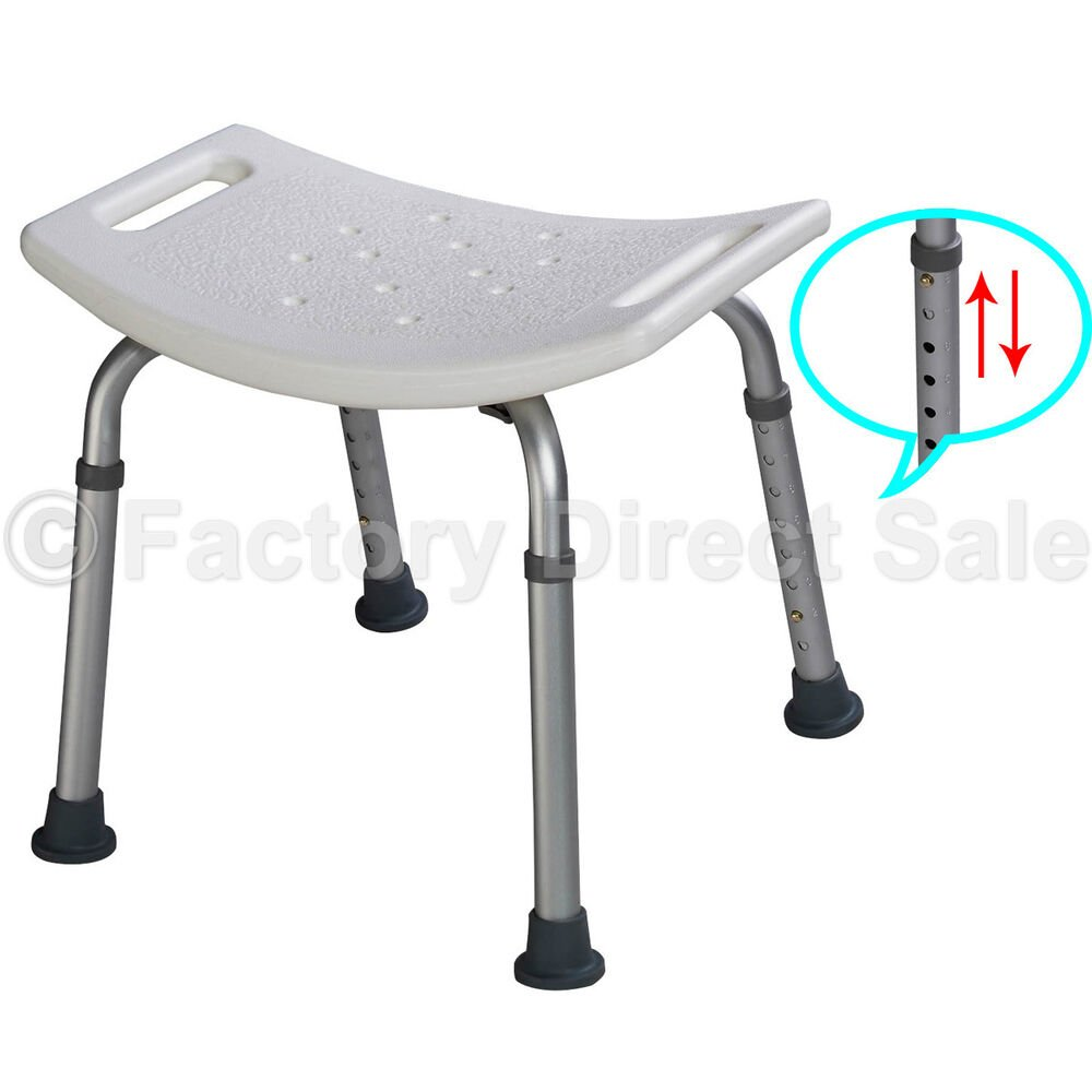 8 Height Adjustable Shower Chair Medical Bath Bench How To Build A Wooden Bathtub Stool